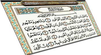 Tafsir Surah al-Buruj daripada Zilal merupakan bab terakhir yang terdapat dalam buku yang terakhir tulisan Sayyid Qutb iaitu Ma'alim fi at-Tariq