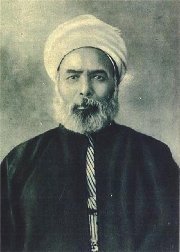 Muhamad Abduh