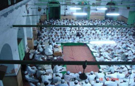Khatam Sahih al-Bukhari Deoband