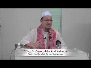 Beza Antara Masjid dan Surau - Dr. Zaharuddin