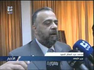 محمد سابو يلتقي بوزير الأوقاف