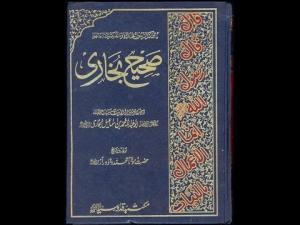 LENGKAP! Bacaan Terjemahan Sahih al-Bukhari (Bab Puasa) Maulana Asri