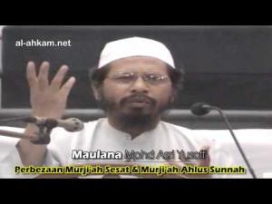 Ada Murji'ah Ahlus Sunnah? Siapakah Mereka? Apa Ajaran Mereka?