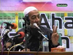Bacaan Yaasin 3 Kali Pada Malam Nisfu Sya'ban - Ustaz Azhar Idrus