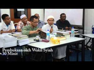 Imamah (Kekhalifahan) : Antara Hujah Sunni dan Syiah (1/3)