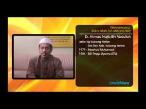 Wawancara Dr Ahmad Najib:  Latarbelakang Diri & Pendidikan (Siri 1)