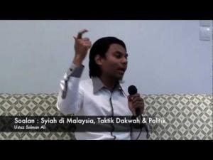 Taktik Dakwah Syiah - Ustaz Salman Ali