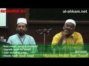 Beza masjid dan surau