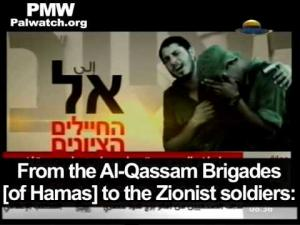 """Hamas TV to Israelis: We """"love death more than you love life"""""""