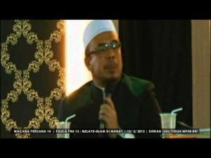 ISMA Gerakan Islam 80-an | Dr MAZA