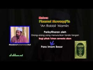 I'lamul Muwaqqi'in: Kitab Usul Feqh Untuk Aliran Ahli Hadis