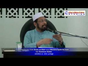 Keistimewaan Kitab Siratu an-Nabi karya Maulana Syibli Nu'mani & Sulaiman Nadwi