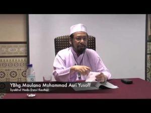 MMAY Soalan : Bagaimana Menghadapi Riwayat Palsu Oleh Para Imam Hadis ?