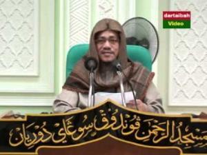 AAM 1435; ULASAN KITAB SIRAH NABI Sollallahu 'Alaihi Wasallam. Susunan Imam Nawawi rh.