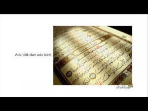 Al-Quran Hari Ini Sama Seperti al-Quran Pada Zaman Nabi s.a.w (Episod 1)