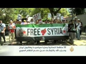 تظاهر المنظمات المدنية الماليزية من أجل سوريا