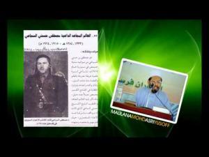 Apakah Syiah Imamiyah Satu Mazhab?