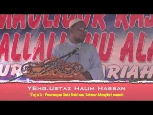 24-01-2013 USTAZ HALIM HASSAN VS SYIAH Saksikanlah Tragedi Di Tambun Ipoh Syiah Menganggu Majlis