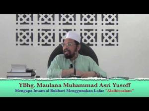 """QA Maulana Asri Yusoff : Mengapa Imam al-Bukhari Memilih Lafaz """"Alaihissalam"""" Kepada Ahlul Bait ?"""