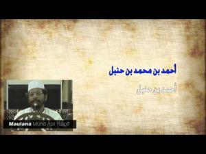 Maulana Asri: Mana Ejaan Yang Betul.. Ahmad Bin Hanbal Atau Ahmad Ibn Hanbal?