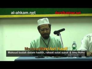 Maulana Asri: Ibnu Abbas, Bilangan Rakaat Solat Sunat, Pondok & Ilmu Nahu