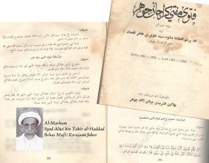 Fatwa Allahyarham Dato' Syed Alwi bin Tahir al-Haddad