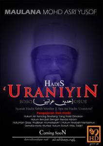 Poster Hadis Uraniyin